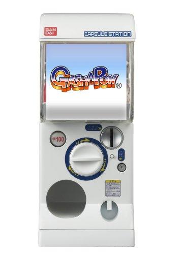mini gashapon machine