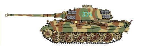 Cyber Hobby SD.KFZ.182 King Tiger Henschel Turret and