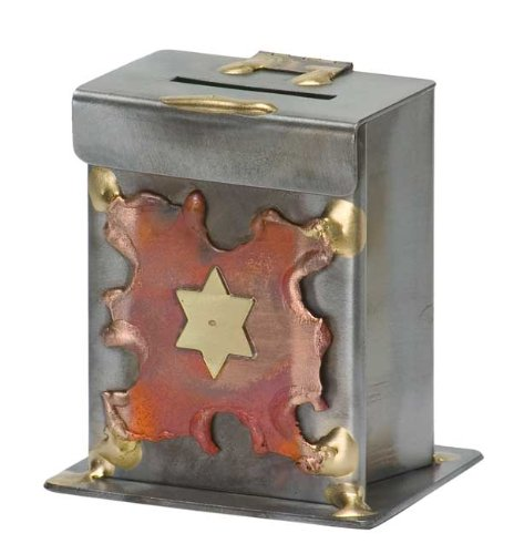 ZionJudaica Red Copper Star Tzedakah Box
