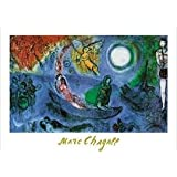 Posters: Marc Chagall Poster Reproduction - Il Concerto, 1957 (80 x 60 cm)