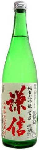 謙信【けんしん】 純米大吟醸 山田錦 生酒 720ml