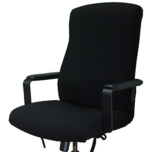 BCP Stripe Stretch Office Chair Cover Chair Pad Chair Slipcover, L Size (Black) (Stripe Office Chair)