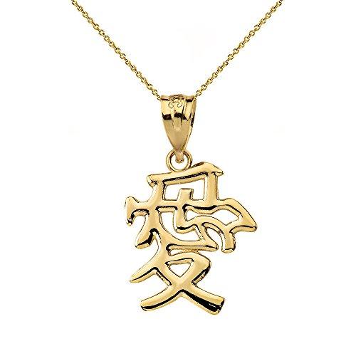 Solid 10k Gold Japanese Kanji Charm Love Symbol Pendant Necklace, 16
