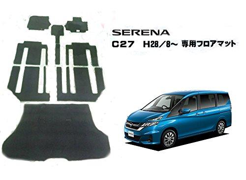 セレナ C27 H28/8~ ロングスライドシート専用フロアマット スタンダードタイプ(トランクマット付) B01LVUT6UN