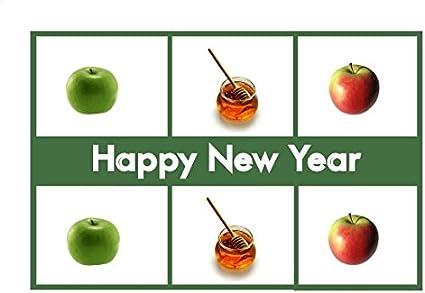 Rosh Hashanah Lot De 4 Cartes De Vœux Pour Nouvel An Juif Avec Enveloppes Amazon Fr Fournitures De Bureau