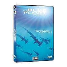 Blue Planet: Seas of Life - Ocean World/Frozen Seas