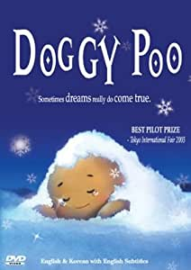 Doggy Poo [Import]