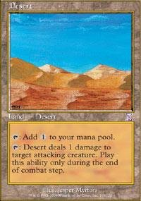 Magic: the Gathering - Desert - Timeshifted