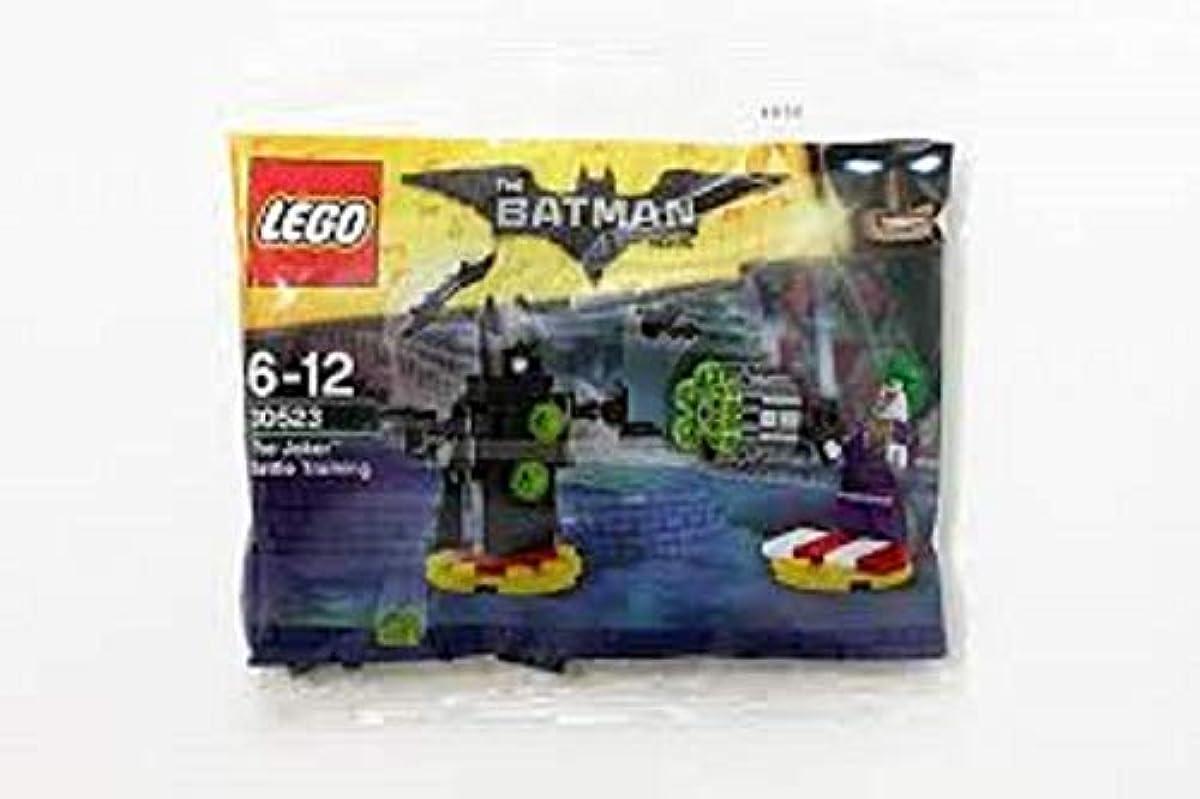 [해외] LEGO 30523 BATMAN MOVIE THE JOKER BATTLE TRAINING POLYBAG MINI SET