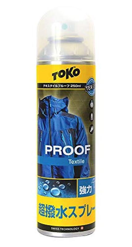 토코(TOKO) 스키 스노보드 레인 웨어용 방수 스프레이 텍스타일 프르프 250ml 불소 배합 5582623