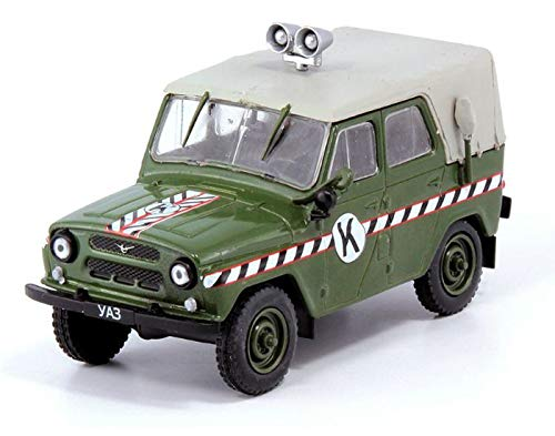 UAZ-469 Military commandants (УАЗ-469 Военная комендатура) for sale  Delivered anywhere in USA