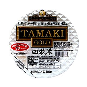 Tamaki Cooked Oro Arroz, Microondas Arroz, instantáneo Arroz ...