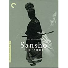 Sansho the Bailiff (The Criterion Collection) (1955)
