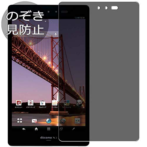 - Synvy Privacy Screen Protector Film for docomo AQUOS PAD SH-08E Anti Spy Protective Protectors [Not Tempered Glass] New Version