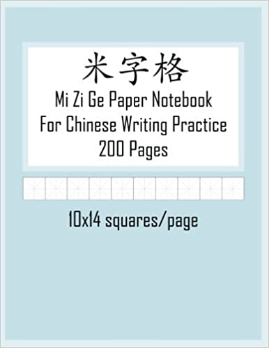 Mi Zi Ge Paper Notebook For Chinese Writing Practice, 200 Pages: Sea Foam Cover, Large 8.5