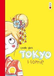 vignette de 'Tokyo home (Thierry Gloris)'