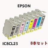 IC8CL23 お得な8色パック フォトバラック シアン マゼンタ イエロー ライトシアン ライトマゼンタ グレー マットブラック エプソンプリンター用互換インク EP社 ICチップ付 残量表示機能付