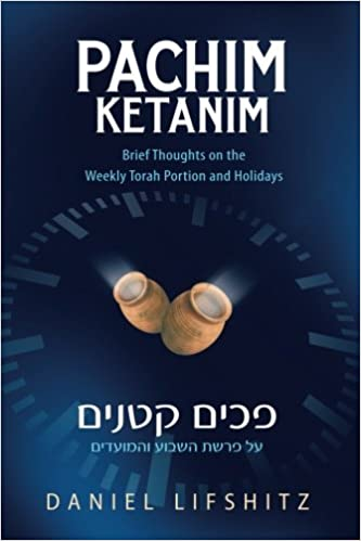:UPD: Pachim Ketanim: Brief Thoughts On The Weekly Torah Portion And Holidays. barbecue cerca VENICE Royal Cadillac corazon Mejor