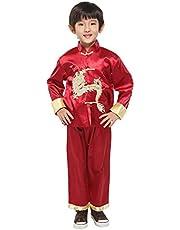 XFentech Niños Conjuntos Ropa De Tang Traje - Dragón Poliéster Tai Chi Traje de Artes Marciales Kung Fu Uniformes Disfraces