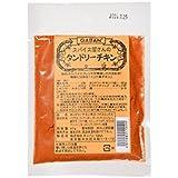 スパイス屋さんのタンドリーチキン / 40g TOMIZ(富澤商店) スパイス ミックススパイス(混合)