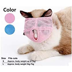 LANDGOO Cat Muzzle Breathable Mesh Muzzle Anti Bite Anti Meow for Bath Grooming Cutting Nails