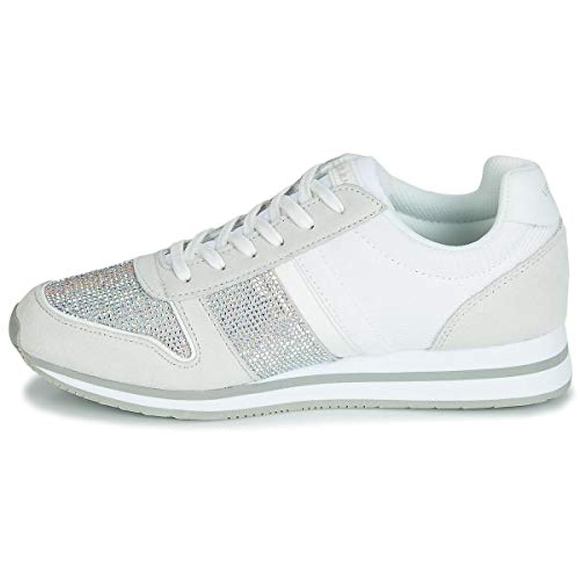 Donna Versace silbern Sneaker Jeans Weiss
