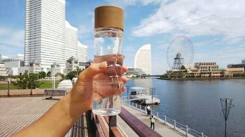 kompostierbare Trinkflasche VEGANBOTTLEGO /ökologische