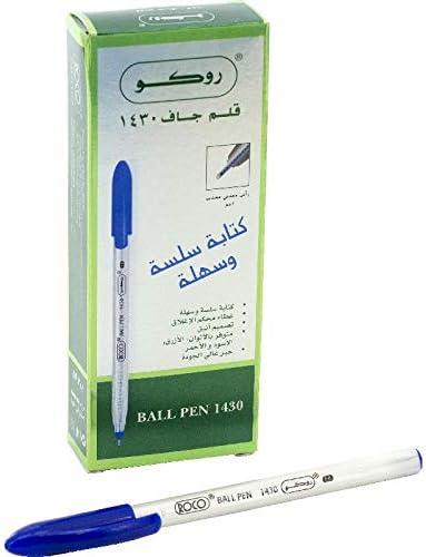 Roco 28575 Rollerball Pen, Blue, Medium, 1 mm, Ballpoint
