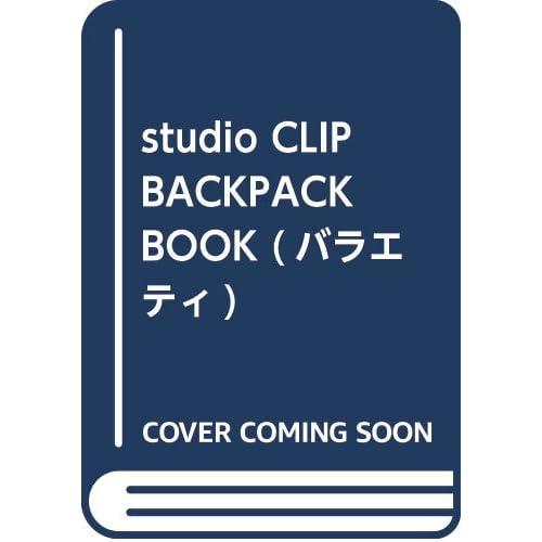 studio CLIP BACKPACK BOOK 画像 A