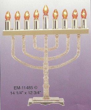 Knesset Large Brass Electric Menorah