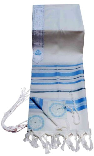 Talitnia Virgin Wool Tallit Prayer Shawl Turquoise, Silver, and Grey Stripes in Size 55'' Long and 75'' Wide by Talitnia