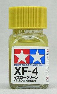 エナメル XF-4 イエローグリーン