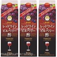 【完売】  レスベラトロール配合 B00BZSEOGW レッドワイン&ビルベリー酢5倍濃縮3本 B00BZSEOGW, ニシナリク:a5b00677 --- svecha37.ru
