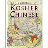 img - for Millie Chan's Kosher Chinese Cookbook Hardcover   April 28, 1990 book / textbook / text book