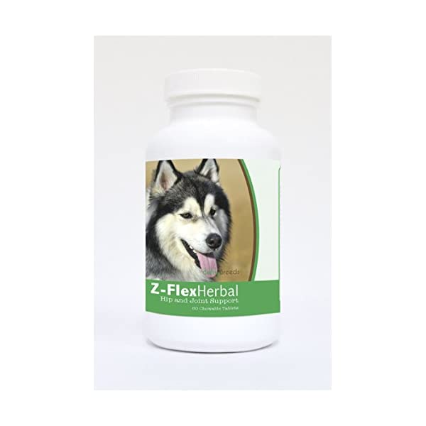 Healthy Breeds Z-Flex Herbal Hip & Joint Support - Over 200 Breeds - 60 Tasty Chewable Tablets 1