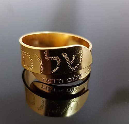 14K Gold Filled Handmade Jewelry Ring Engraved with Hebrew Prayer Shalom Unisex Open Adjustable Ring Israeli Gift for Men and Women