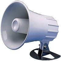 STANDARD HORIZON 220SW / Standard Horizon 4.5 Round Hailer/PA Horn - White