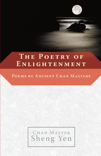 The Poetry of Enlightenment: Poems by Ancient Chan Masters by Brand: Shambhala