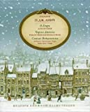 Download The Gift of the Magi. A Christmas Carol in Prose. The Christmas Miracle of Jonathan Toomey in PDF ePUB Free Online