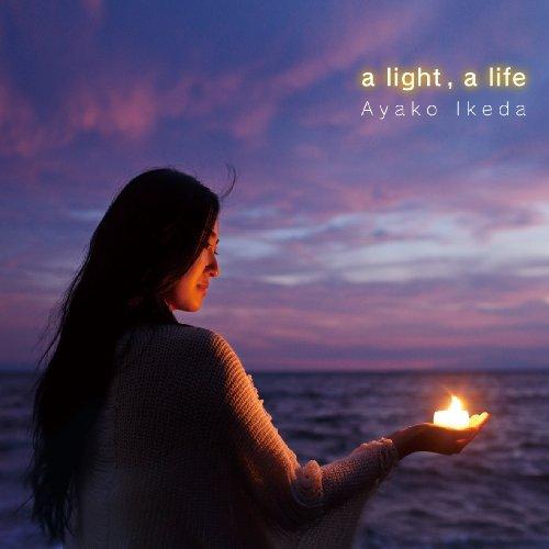 池田綾子 / a light.a life