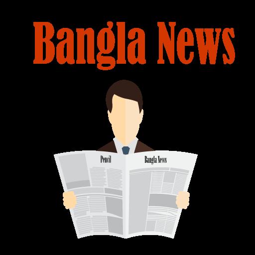 Bangla News   All In One