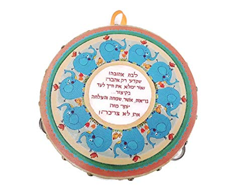 New-Born Baby Girl Gifts - Wooden Baby Hand Drum Toys - Original Hebrew Blessing for New Born - Special Prayer Wishing Love, Happiness and Success for New Born Baby Girl