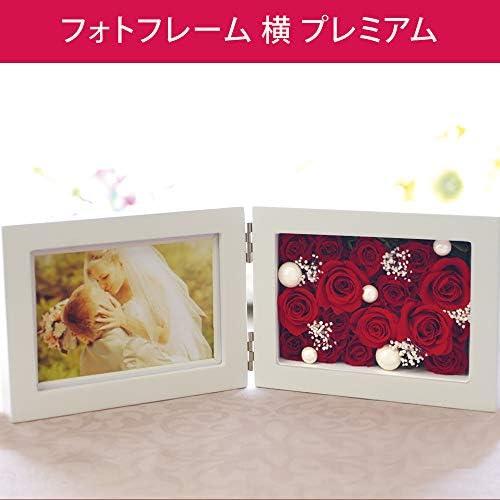 [スポンサー プロダクト]プリザーブドフラワー IPFA フォトフレーム 横 プレミアム [ 母の日 遅れてごめんね ] 写真立て/バラ/ギフト/薔薇/プレゼント/枯れない花 (ピンクグラデーション)
