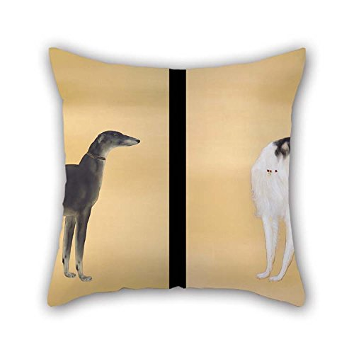 Artsdesigningshop Oil Painting Hashimoto Kansetsu - Dogs from Europe Throw Pillow Case 16 X 16 Inches / 40 by 40 cm for Car Office Seat Teens Girls Deck Chair Bedding with Twice Sides
