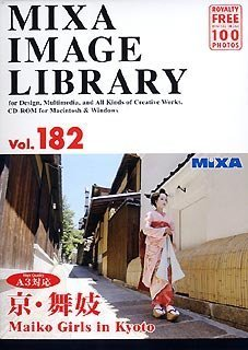 MIXA IMAGE LIBRARY Vol.182 Maiko Girls in Kyoto [Japan Import]