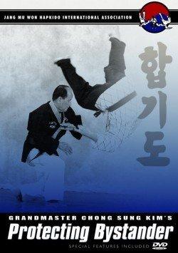 Jang Mu Won Hapkido Instructional DVD; Protecting Bystander