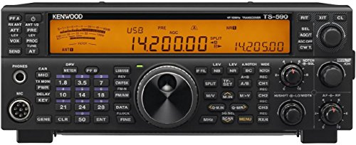 Kenwood Original TS-590SG HF/50 MHz Amateur Base Transceiver 32 BIT DSP, 100 Watts ()