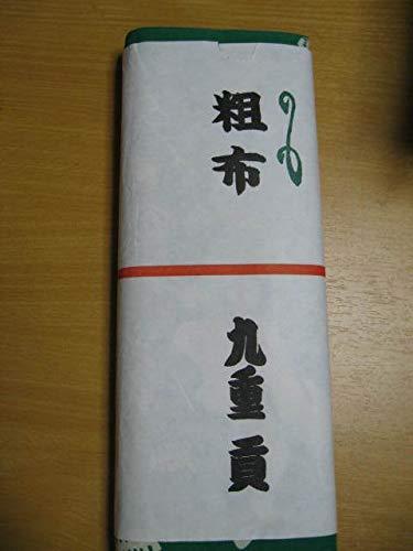 相撲 浴衣 反物 生地 粗布 九重 貢の商品画像