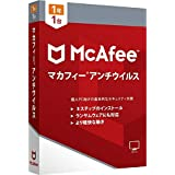 マカフィー アンチウイルス (1台/1年用) セキュリティソフト ウィルス・進化型マルウェア対策 使いやすい安心機能 [パッケージ版] Windows対応