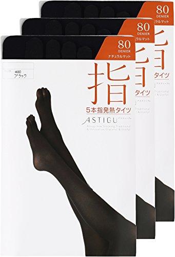 自信があるシャンパン降臨(アツギ)ATSUGI タイツ ASTIGU(アスティーグ) 【指】 5本指発熱タイツ 80デニール 〈3足組〉